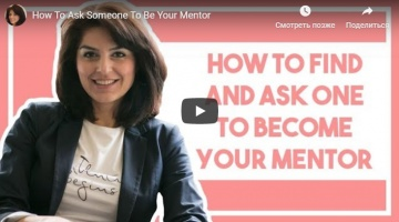 How to find and ask someone to become your mentor